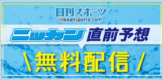 児島競艇リプレイ 児島競艇場の特徴や予想・オッズ情報、ライブ動画やレース結果